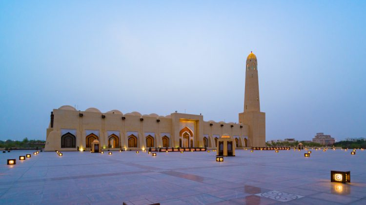 featured image things you didnt know about qatar